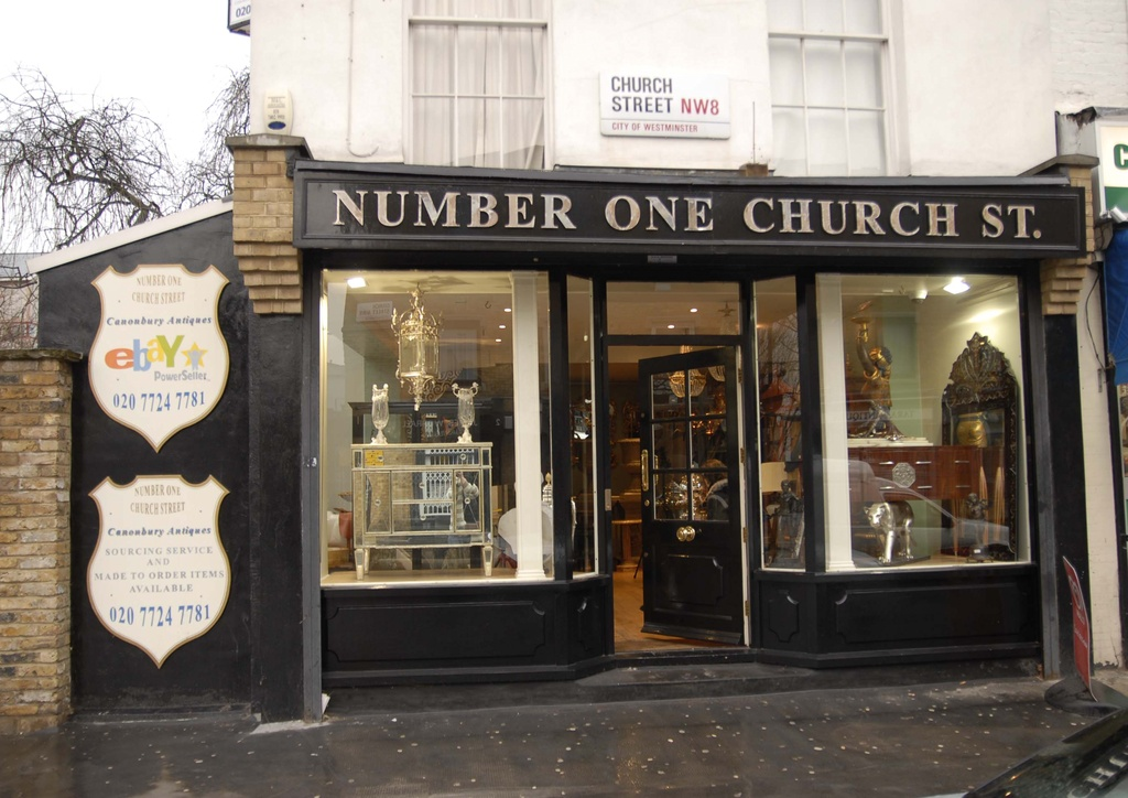 Our old shop at Number One Church Street NW8