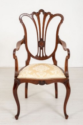 Hepplewhite Arm Chair - Mahogany Carver Dining