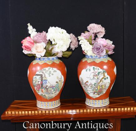 Pair Chinese Porcelain Wucai Goldfish Vases Urns Double Gourd