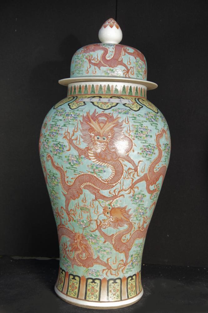 Pair Big Chinese Qianlong Porcelain Dragon Urns Vases