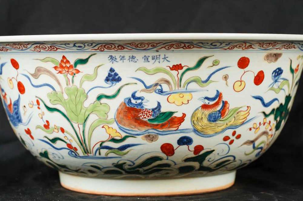 Chinese Canton Porcelain Bowl Plate Dish Pottery Ceramic