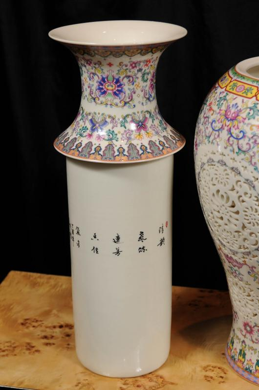 Photo of Pair Chinese Famille Rose Reticulated Porcelain Vases Urns