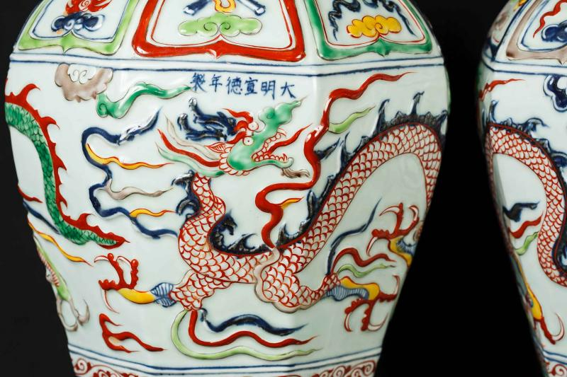 Photo of Pair Chinese Porcelain Qing Dragon Vases Urns Pottery Ceramic
